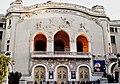 Théâtre municipal de la Médina de Tunis 02.jpg