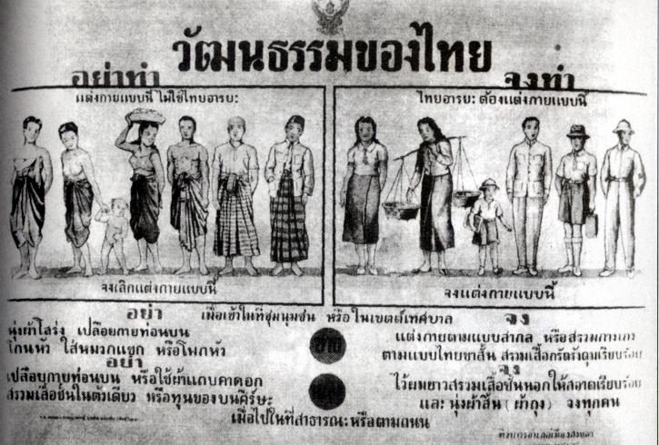Thai culture poster