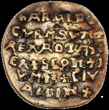 Harald Bluetooth - Wikipedia