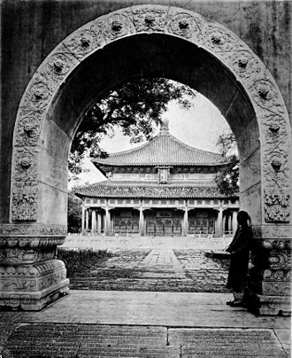 Guozijian - Image: The Kwo tze keen, or National University