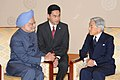 The Prime Minister, Dr. Manmohan Singh with His Majesty the Emperor Akihito of Japan, in Tokyo, on October 22, 2008.jpg