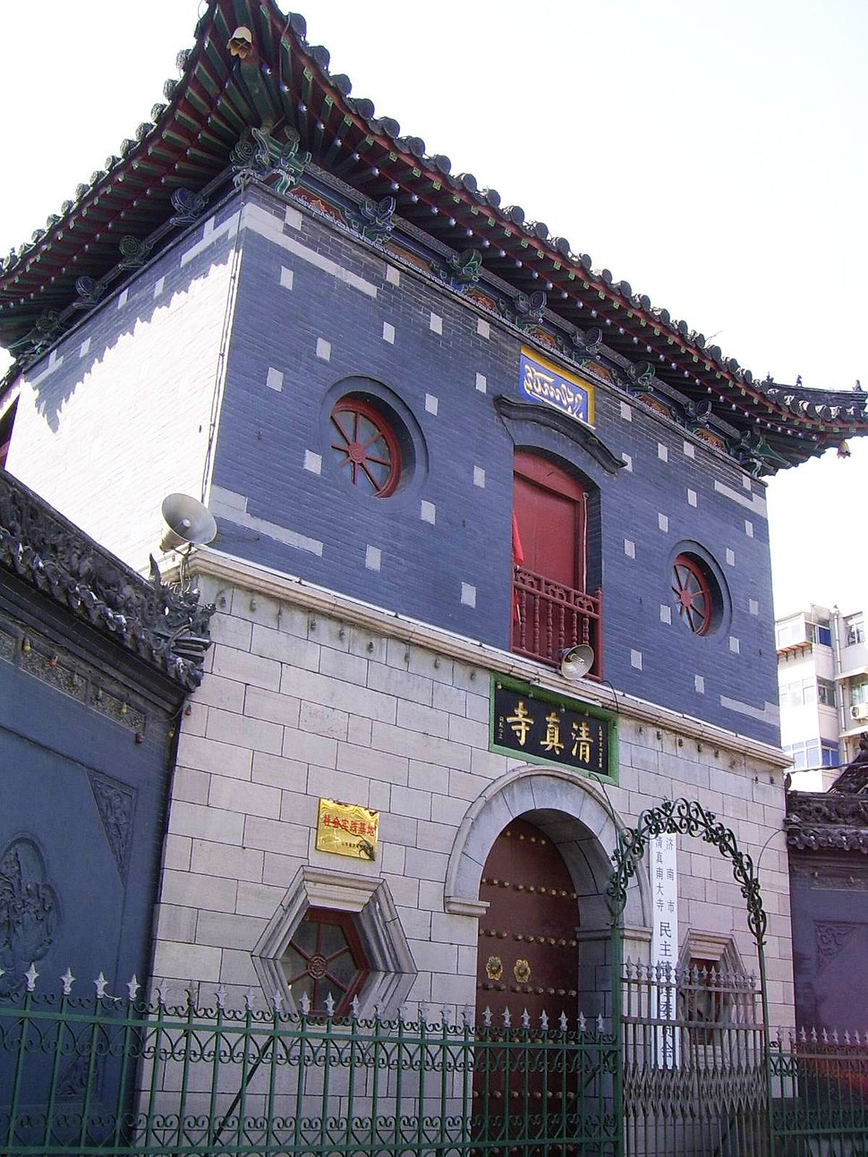 The South Mosque of Jinan 2009-03