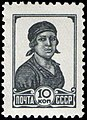 The Soviet Union 1937 CPA 557 stamp (Factory Woman, small size).jpg