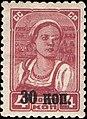 The Soviet Union 1939 CPA 691 stamp (Kolkhoz Woman).jpg