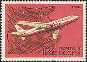 The Soviet Union 1969 CPA 3832 stamp (Airplane Tupolev Tu-104, 1955. Pegasus).jpg