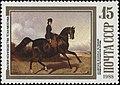 The Soviet Union 1988 CPA 5974 stamp (Horse Breeding of Soviet Union. Horse Breeding Museum. 'Horsewoman Panaeva on Orlov-Rostopchin Horse' by Sverchkov, 1850s).jpg