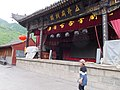 The Stage of Wuye Temple 五爺廟戲樓 - panoramio.jpg