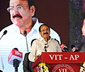 The Vice President, Shri M. Venkaiah Naidu addressing the gathering after inaugurating the new campus of Vellore Institute of Technology, in Amaravati, Andhra Pradesh on November 28, 2017.jpg