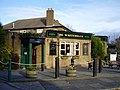 The Whitehills pub Waldridge Road - geograph.org.uk - 277481.jpg