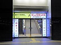 The entrance of BIC CAMERA JR Kyoto Station's front store in JR Kyoto Station.JPG