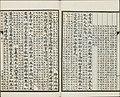 Three Hundred Tang Poems (49).jpg