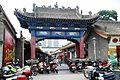 Tianshui street.jpg