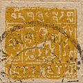 Tibet 7 half skar.jpg