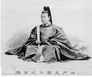 Daimyo of the early Edo period; 2nd lord of Mito