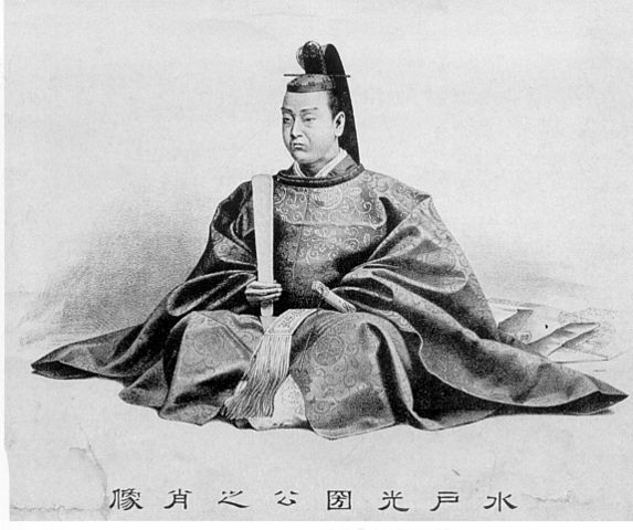 徳川 光圀(Mitsukuni Tokugawa)Wikipediaより