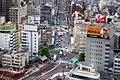 Tokyo, Sicht von Asahi Tower.jpg