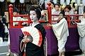 Tokyo matsuri geisha.jpg