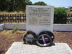 Les généraux Français de l Empire - Page 2 250px-Tomb_of_General_Caffarrelli_in_Acre%2C_Israel
