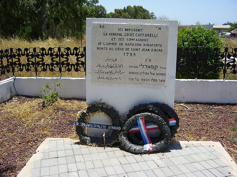 Fichier:Tomb of General Caffarrelli in Acre, Israel.jpg