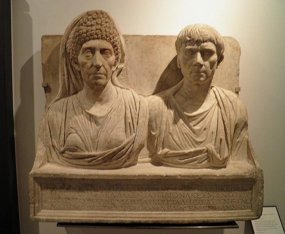 Tombstone, the doctor Claudius Agathemerus and his wife Myrtale, from Rome, about AD 100, Ashmolean Museum (8401778336)