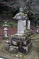 Tottori feudal lord Ikedas cemetery 111.jpg