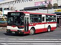 Toya Kotsu Aero Star MP317 One step.jpg