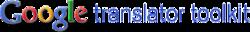 Google Translation Toolkit - Wikipedia