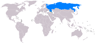 Foreign relations of Transnistria - Image: Transnistria relations