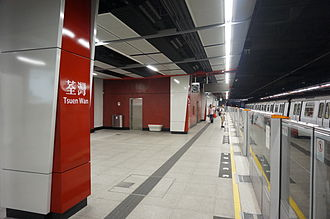 Side platform - Tsuen Wan Station, in Hong Kong, with two side platforms.