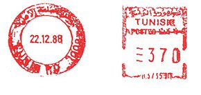 Tunisia stamp type B10.jpg
