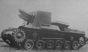 Type 4 Ho-Ro - Type 4 15cm self-propelled gun Ho-Ro side view