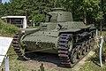 Type 97 Chi-Ha in the Great Patriotic War Museum 5-jun-2014.jpg