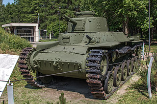 Type 97 Chi-Ha medium tank Type of Medium tank