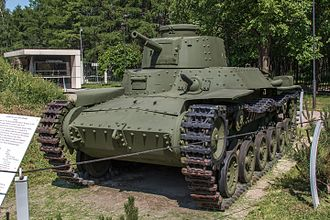 Type 97 Chi-Ha medium tank - Type 97 Chi-Ha at the Museum of the Great Patriotic War, Russia