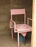 UDDT constructed for person with disability (6211955750).jpg