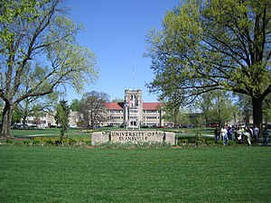 University of Evansville - Front Oval in the Spring of 2005.