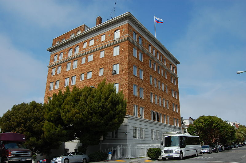 File:USA-San Francisco-Russian Federation Consulate-1.jpg