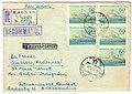 USSR 1959-09-06 Rcover Kaunas-Vouziers.jpg