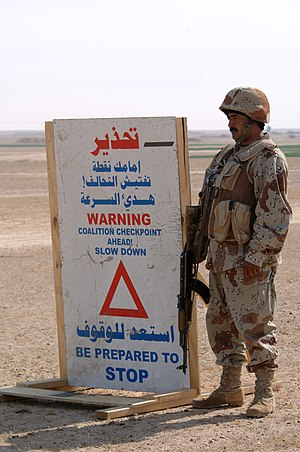 Security checkpoint - An Iraq Army soldier assigned to the 1st Battalion, 1st Brigade, 4th Division, mans a checkpoint during Operation Red Light II