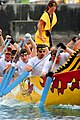 US Navy 060505-N-6270R-001 Okinawa Sailors and family members participate in the 32nd Naha Harii Festival.jpg