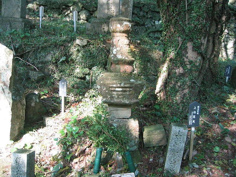 File:UesugiNorizaneTomb.jpg