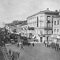 Ulica Nowy Świat na wysokości ulicy Ordynackiej, widok w kierunku północnym przed 1939.jpg