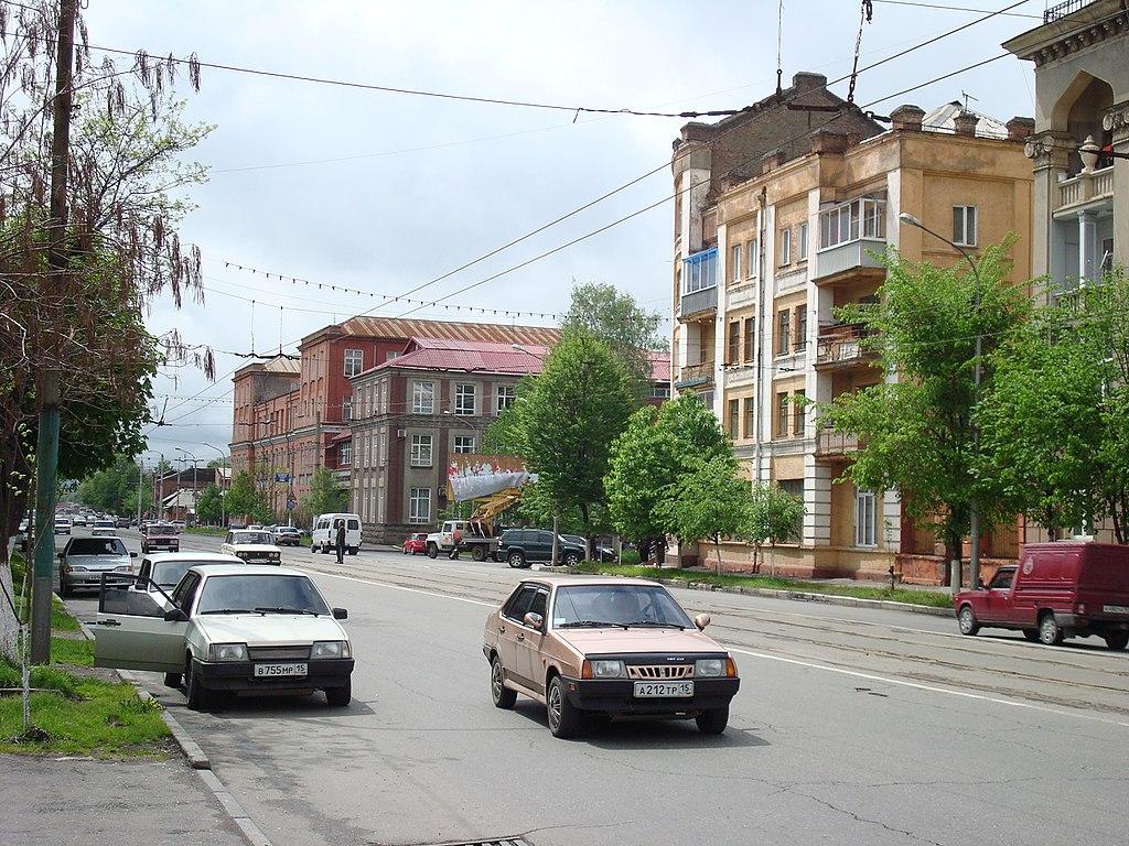 Гастроскопия Улица Чкалова Справка от педиатра Международная