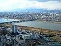 Umeda Sky Building View East.jpg
