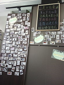 Mong Kok Cafe Riverside Menu