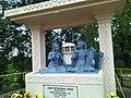 Usha Aniruddha Park, Agnigarh, Tezpur.jpg