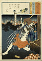 Utagawa Kunisada (Toyokuni III) - Poem Illustration from a Series of 36 - Google Art Project.jpg