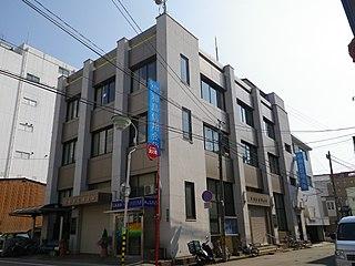 宇和島信用金庫の本店