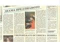 VIVIANA SAVOVA - NEWSPAPER-2.pdf