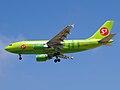 VP-BSZ Sibir Airlines S7 Airbus A310.jpg